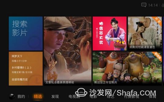 腾讯视频TV
