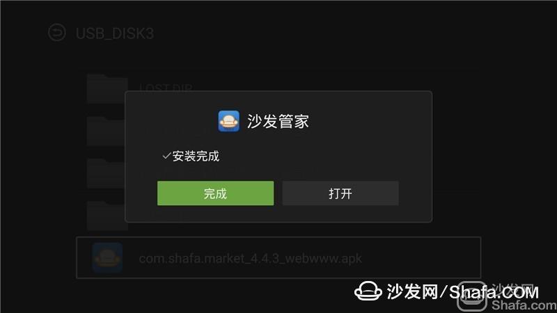 康佳电视 m60a第三方软件安装方法