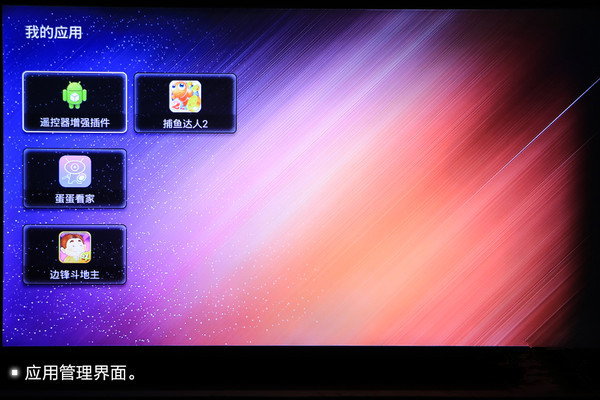 8052520_16_thumb_副本.jpg