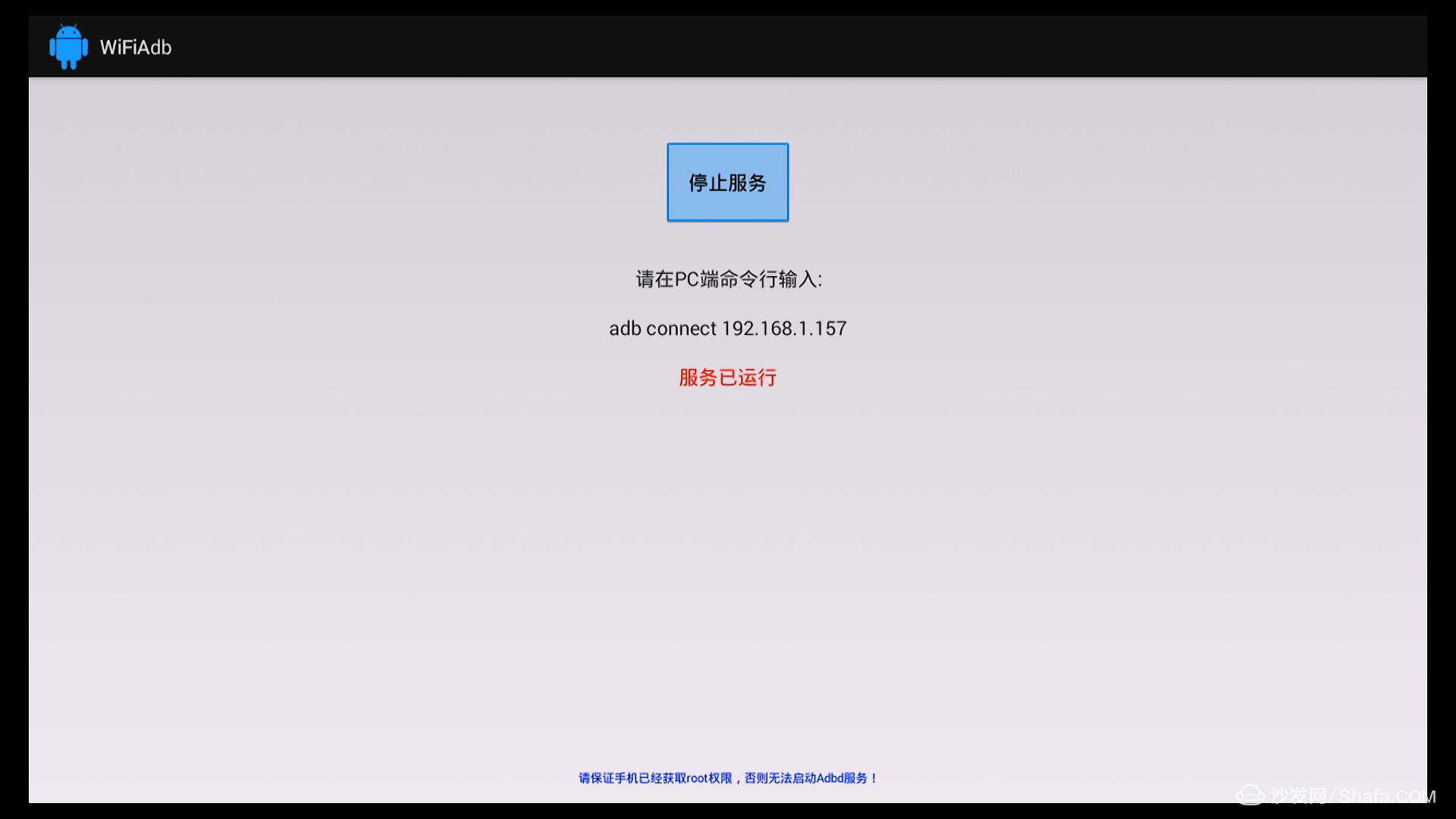 打开ADB4.jpg