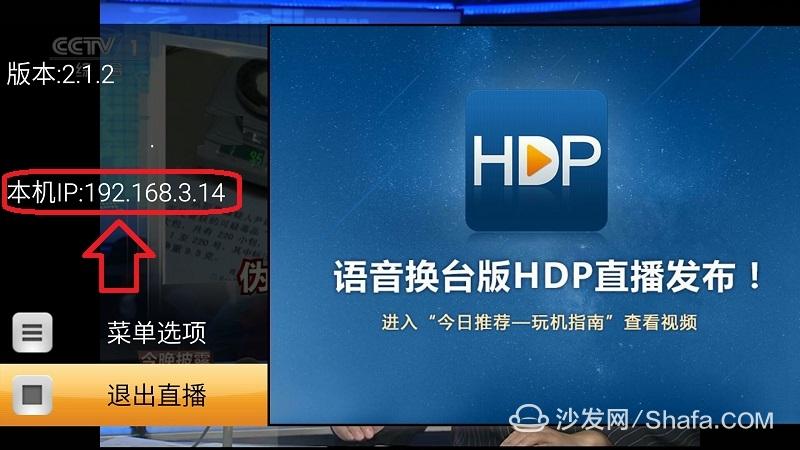 hdp直播凤凰卫视