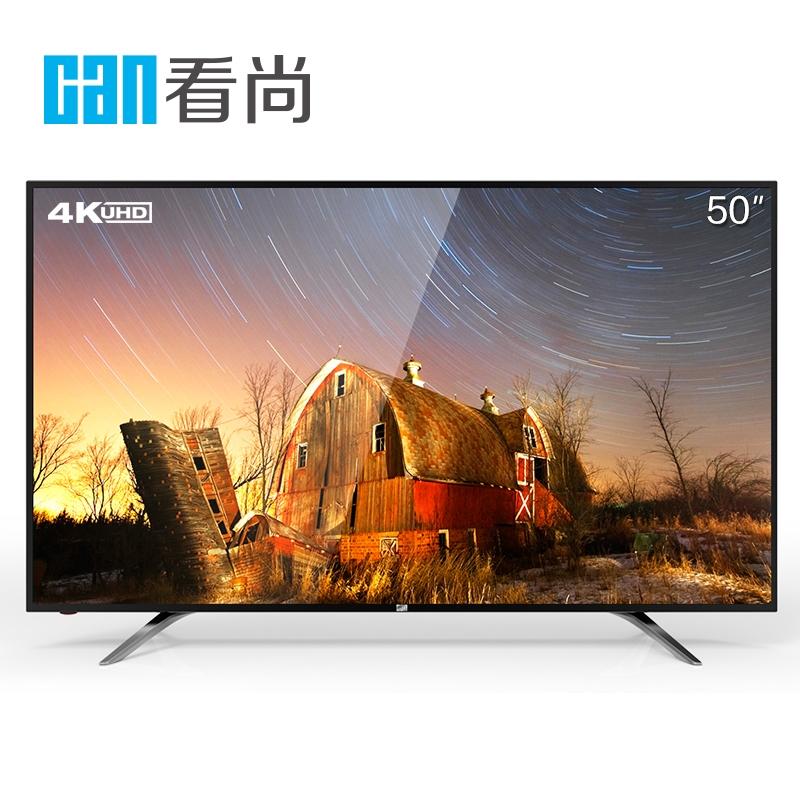看尚50寸智能电视怎么样?与乐视超级电视S50Air对比看下就知道!