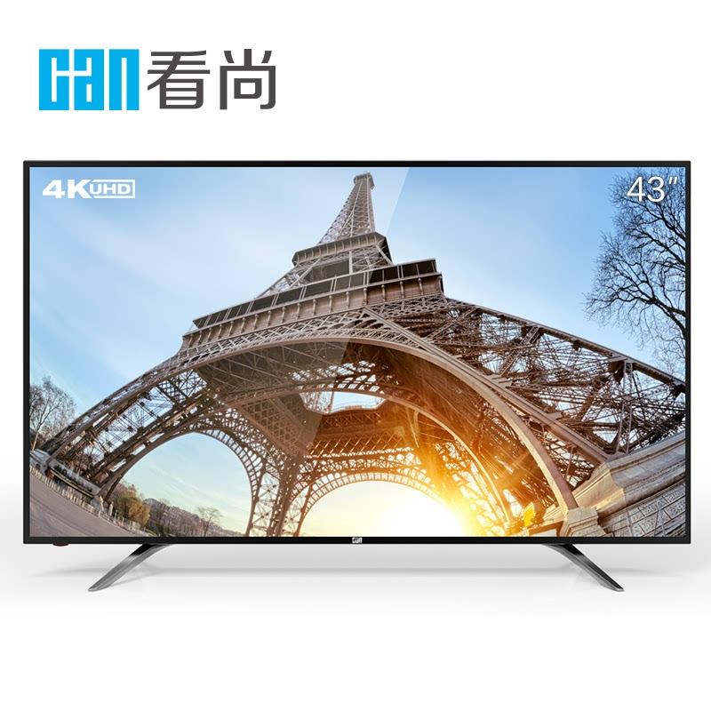 43寸看尚超能电视V43与小米电视3S对比横评