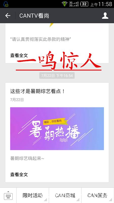 QQ图片20160726121902_副本.png