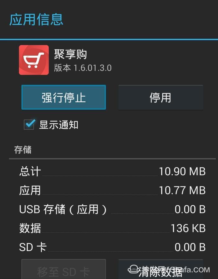 聚享购01.JPG
