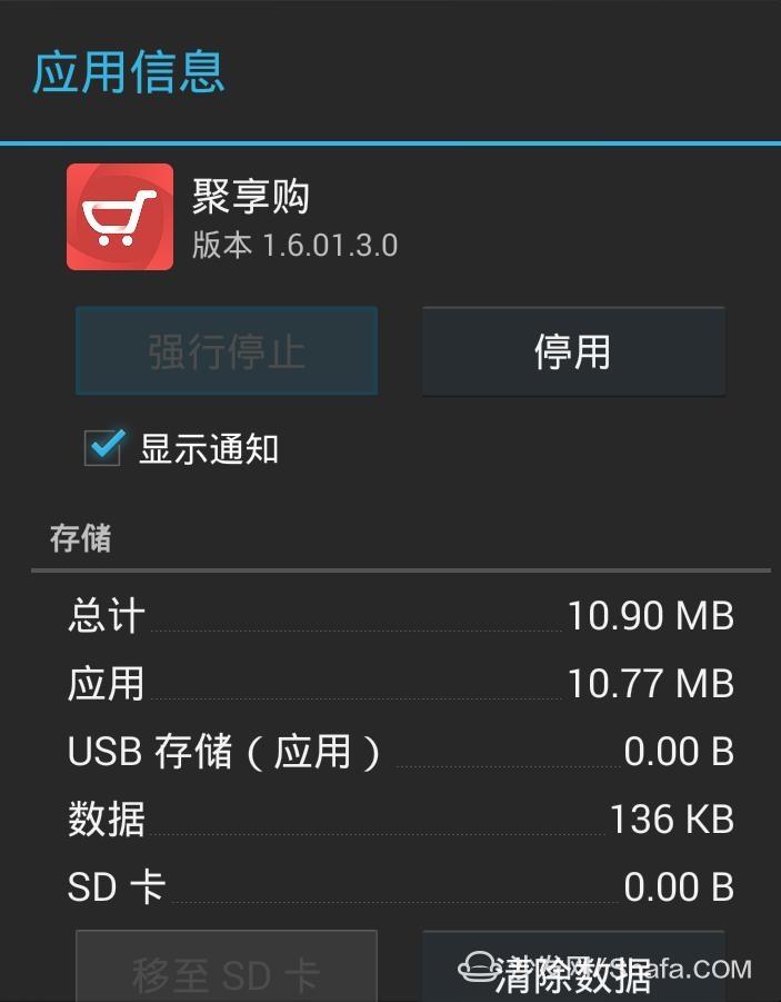 聚享购02.JPG