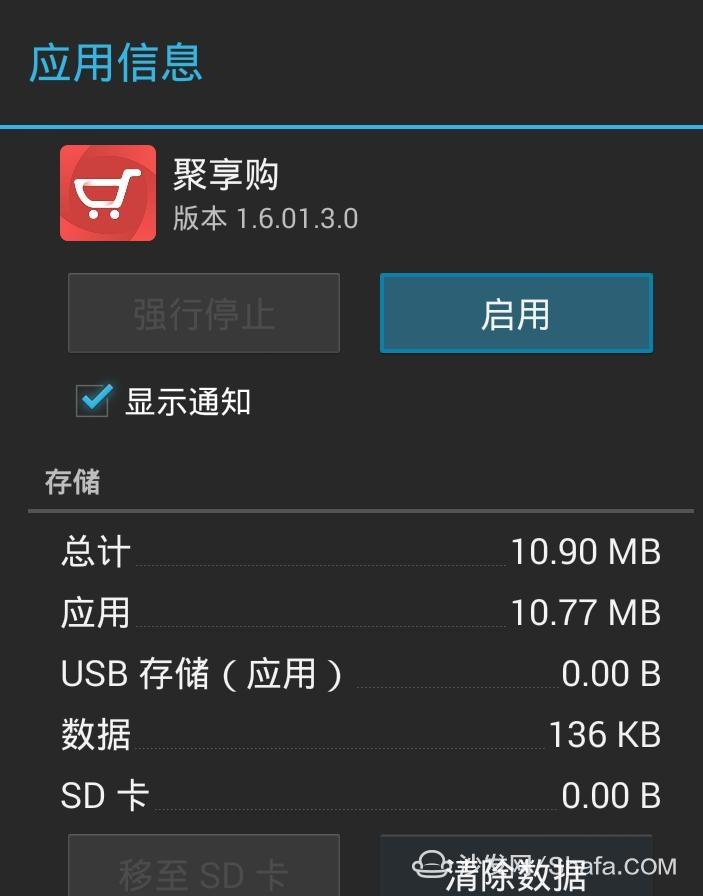 聚享购03.JPG
