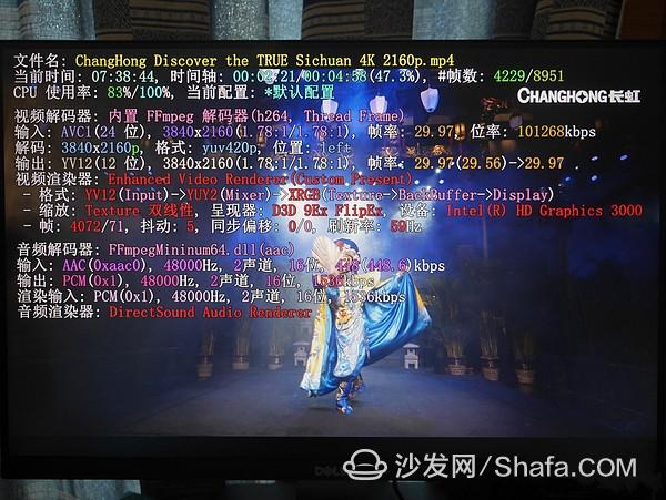 57e5d6bcce6d4.jpg_e600_副本.jpg