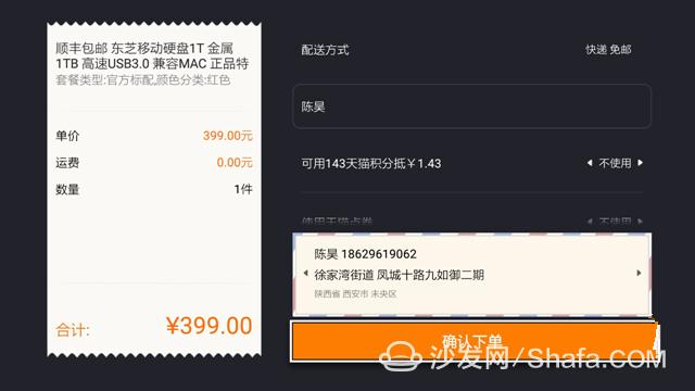 139253544_副本.png