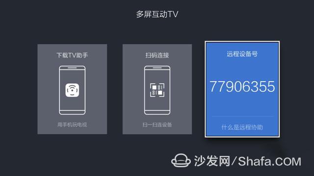 139253553_副本.png
