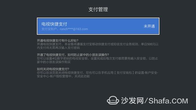 139253564_副本.png