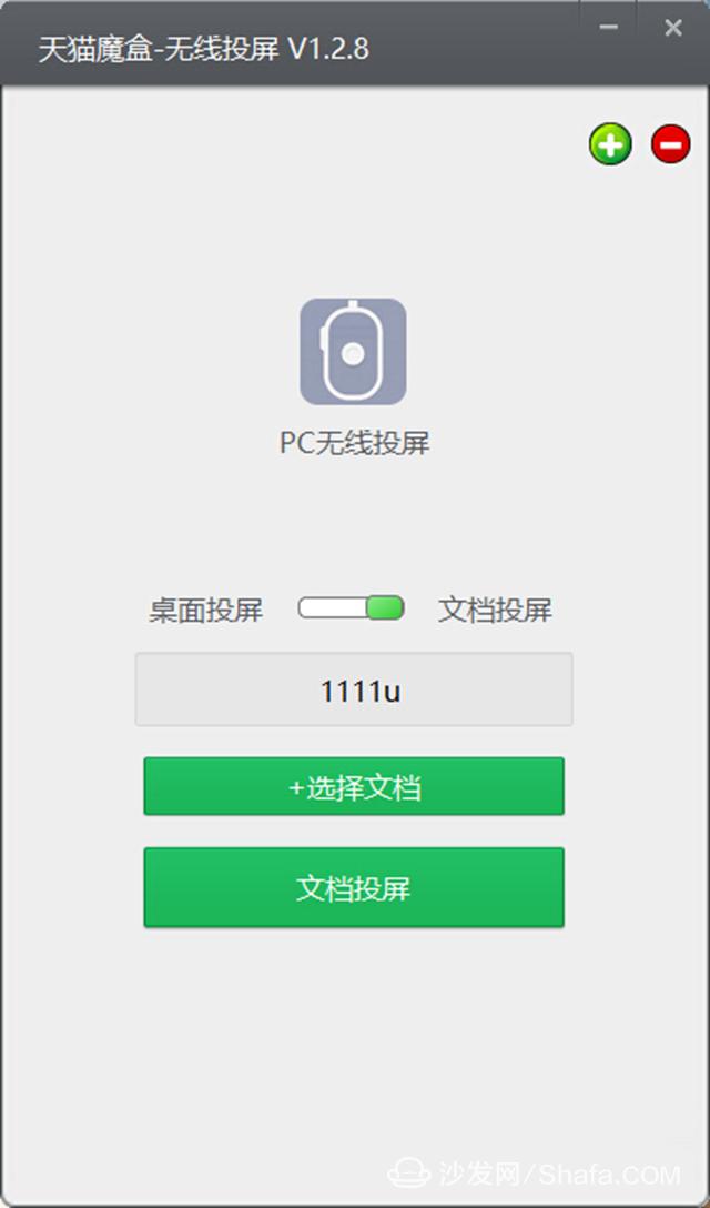 139253587_副本.png