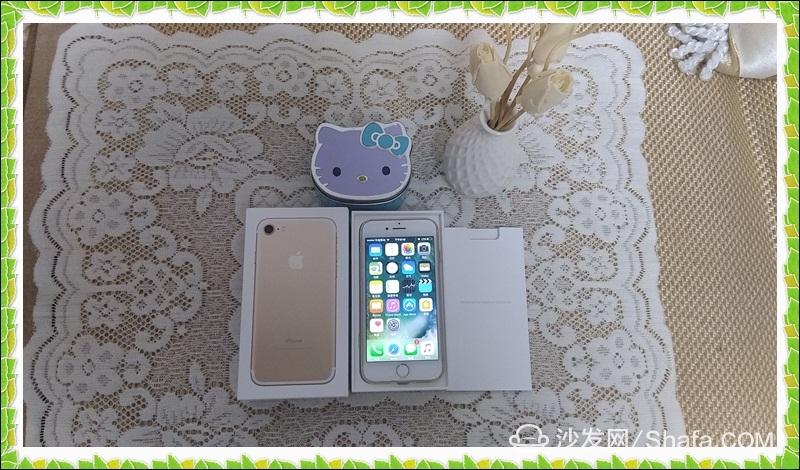 iphone7 (3).jpg