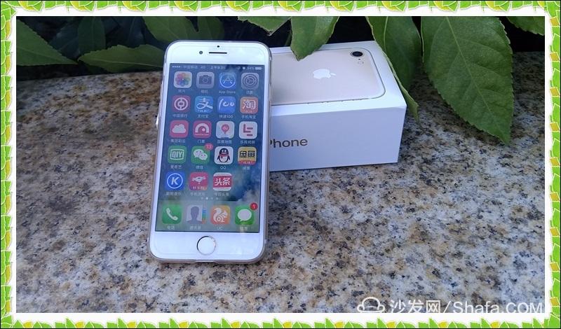 iphone7 (13).jpg