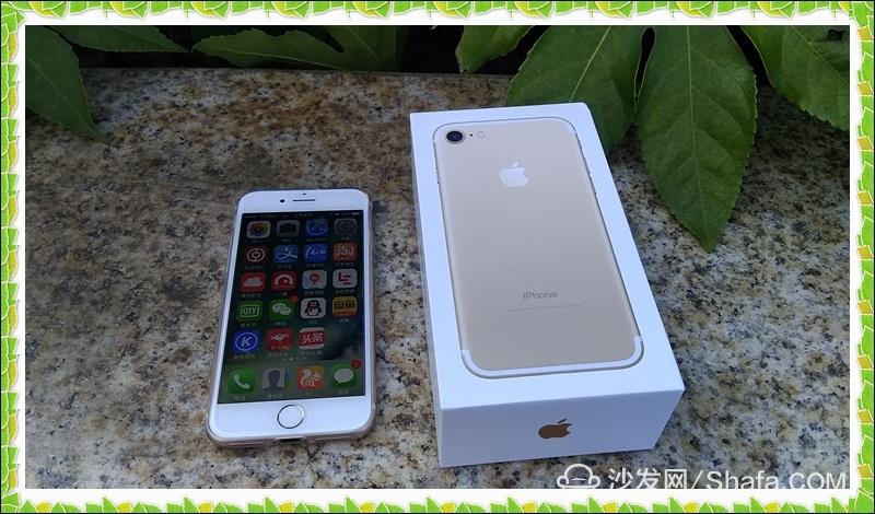 iphone7 (14).jpg