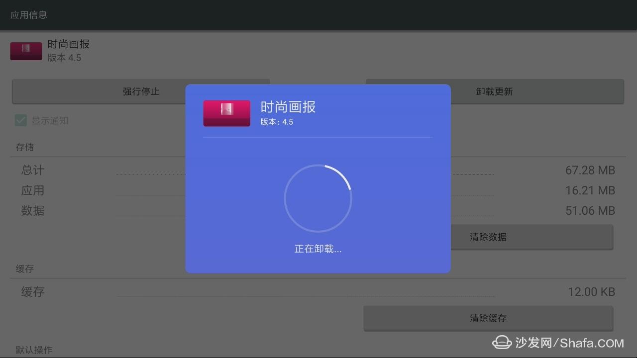 卸载小米盒子/小米电视自带应用释放内存