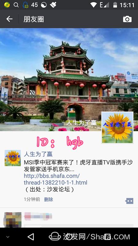 Screenshot_2017-04-28-15-11-09_沙发.png