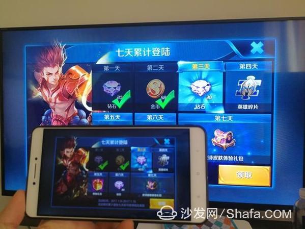 可以把手机游戏(王者荣耀等)/微信/ppt/音乐/今日
