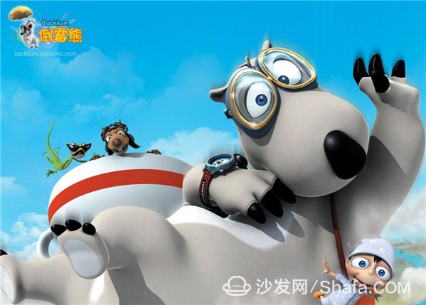 儿童节必看动画片推荐, 智能电视观看方法