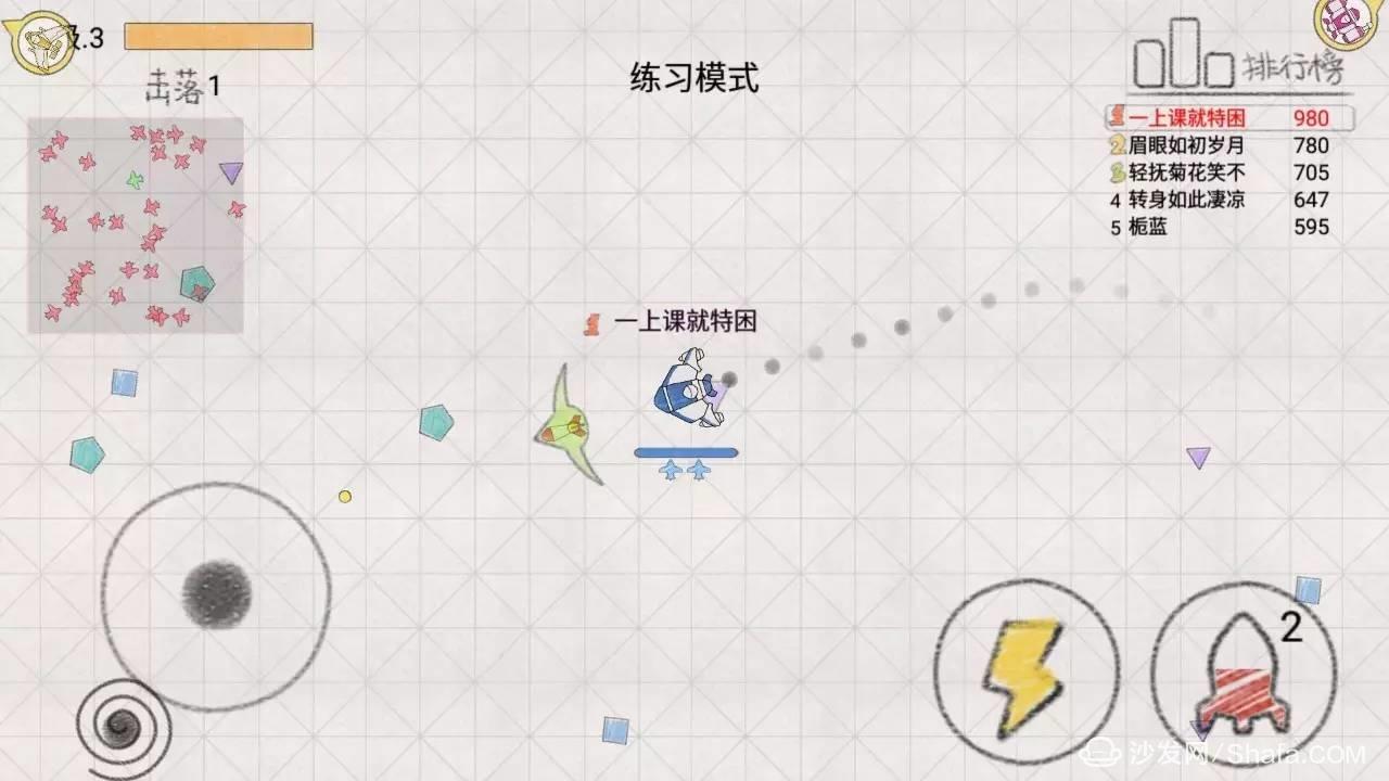 辣椒快打 (6).jpg