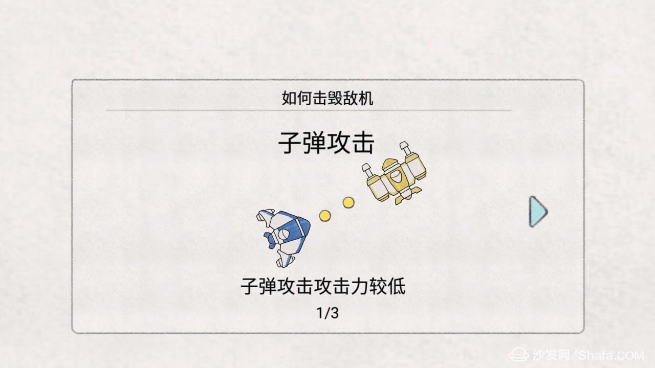 辣椒快打 (4).jpg