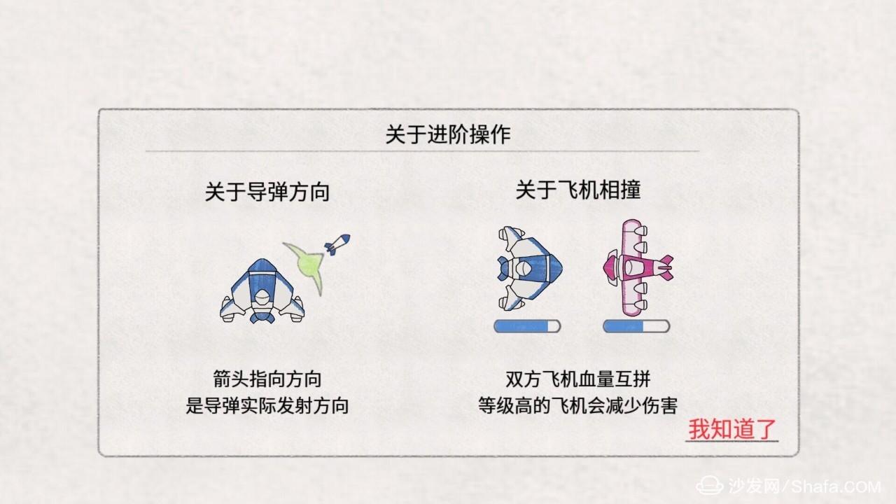 辣椒快打 (5).jpg