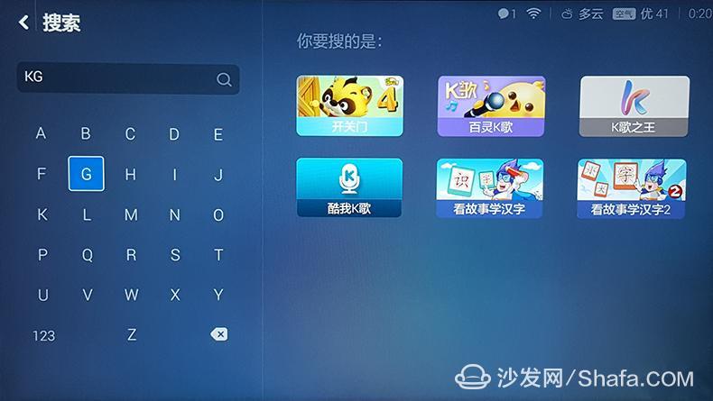 小米网站首页设计图