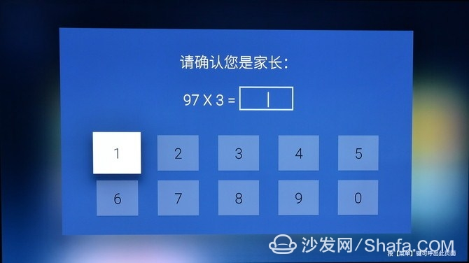 bf972f6009575c6c_副本.jpg