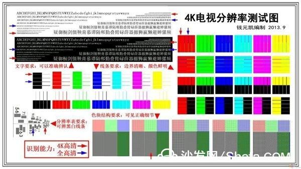 111357xi1oi7lz0z7onfil.jpg.thumb.jpg