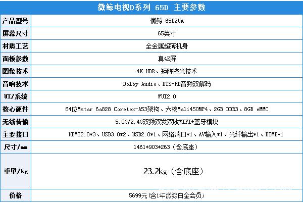 QQ图片20170926122933.png