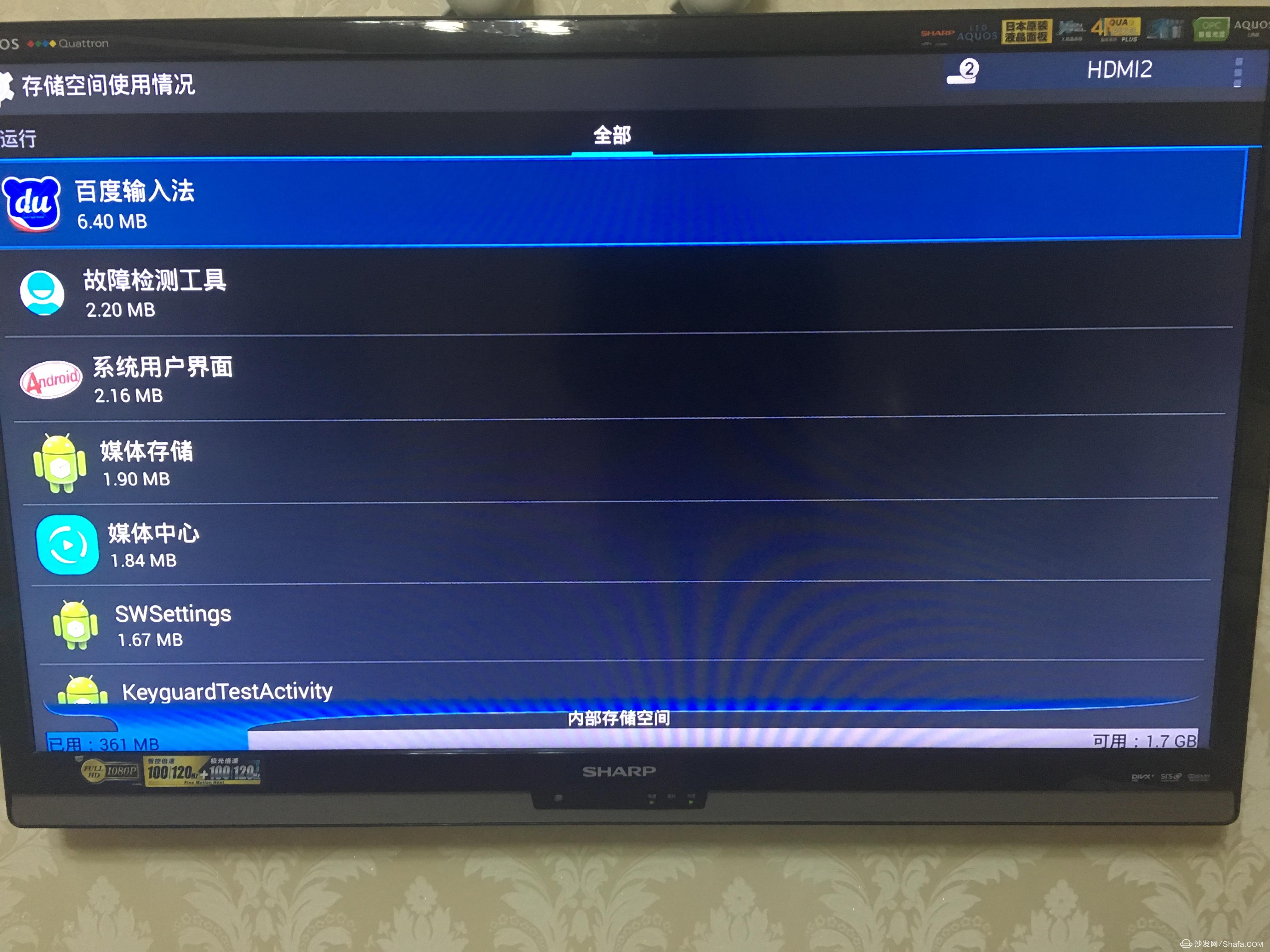 内存可用1.7G