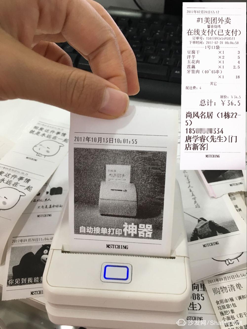 QQ图片20171013103720_副本.jpg