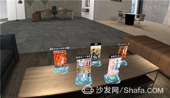 screenshot-1508497128027_副本_副本.jpg