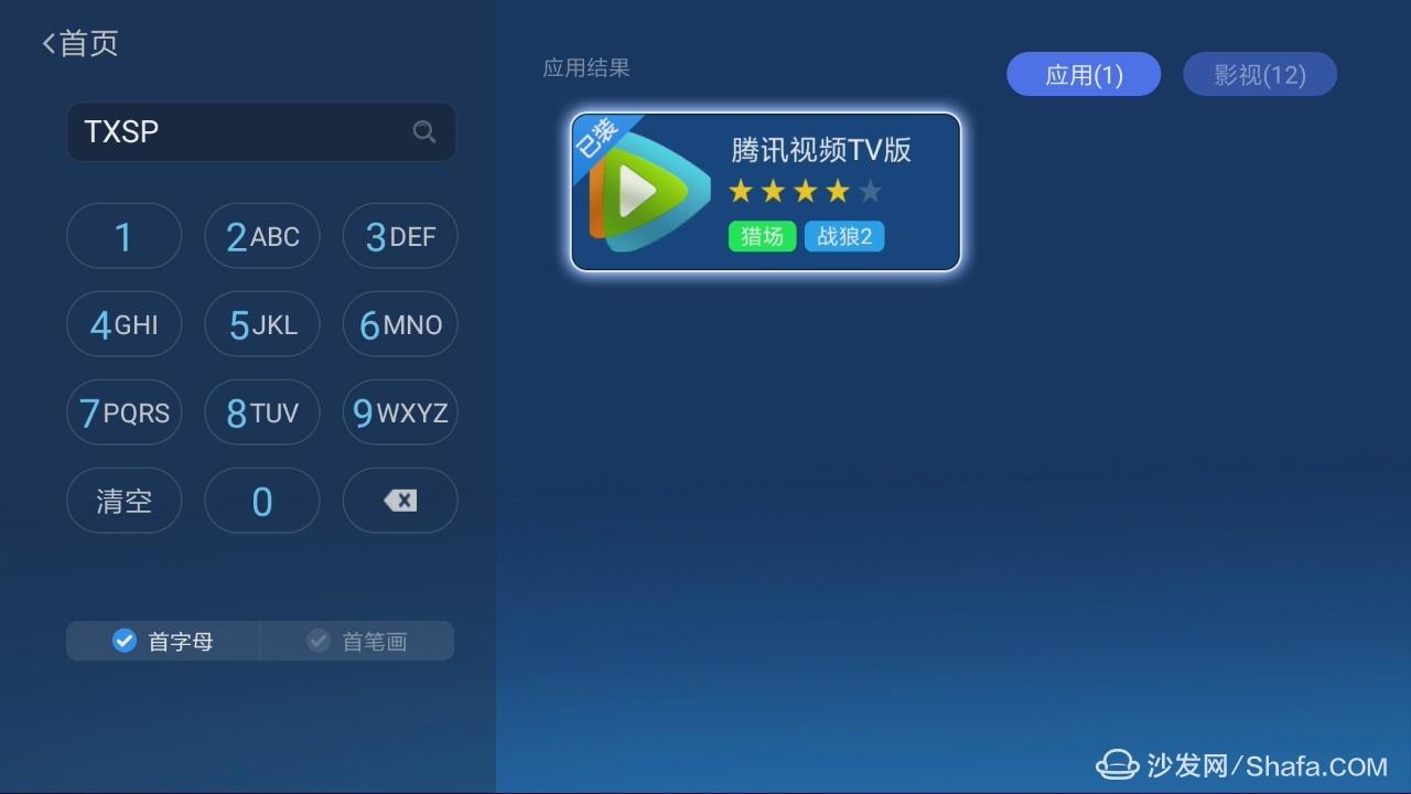 云视听极光3.0版本全新来袭,瀑布流展示内容更丰富