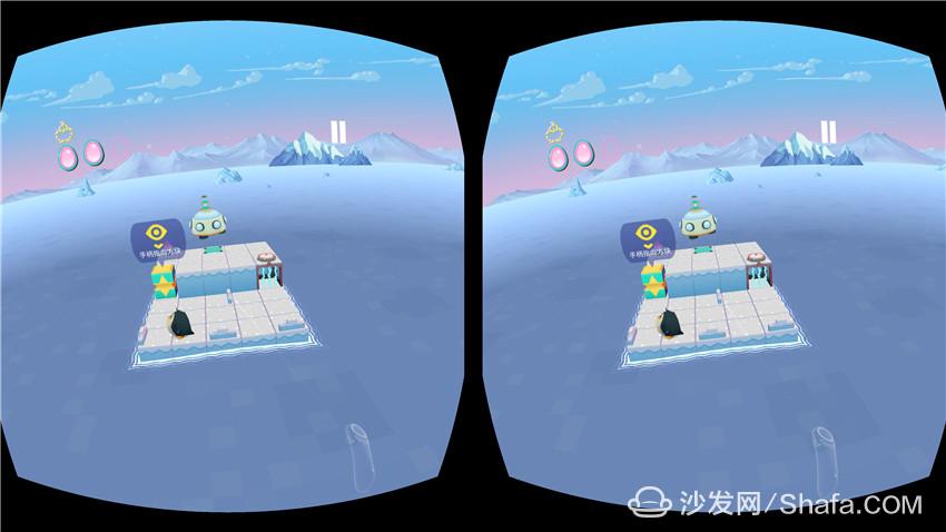 screenshot-1513343384488_副本.jpg