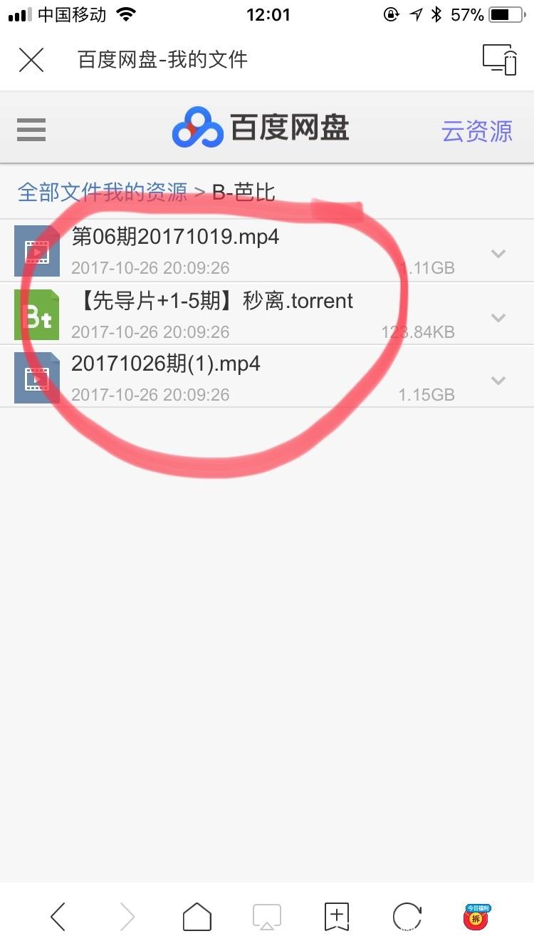 IMG_4400(20171228-120306).jpg