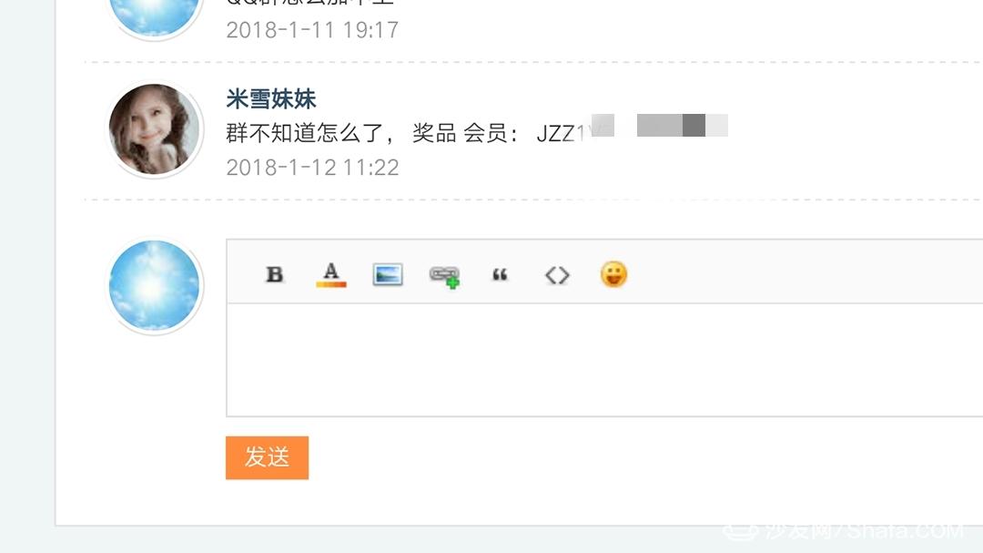 Screenshot_2018-01-12-21-27-24-96_mh1515763701004.jpg