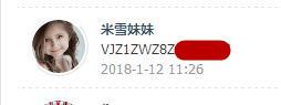 QQ截图20180115142708.jpg