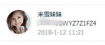 QQ截图20180115195836_副本.jpg