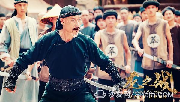《龙之战》刘佩琦出演护国将军