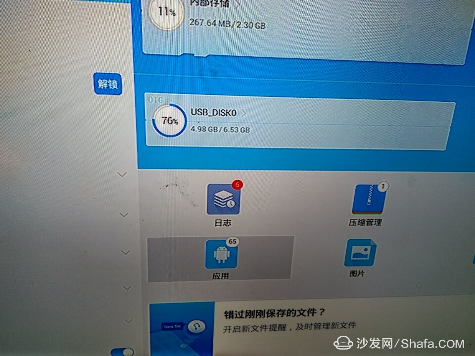 QQ图片20180117221547.jpg