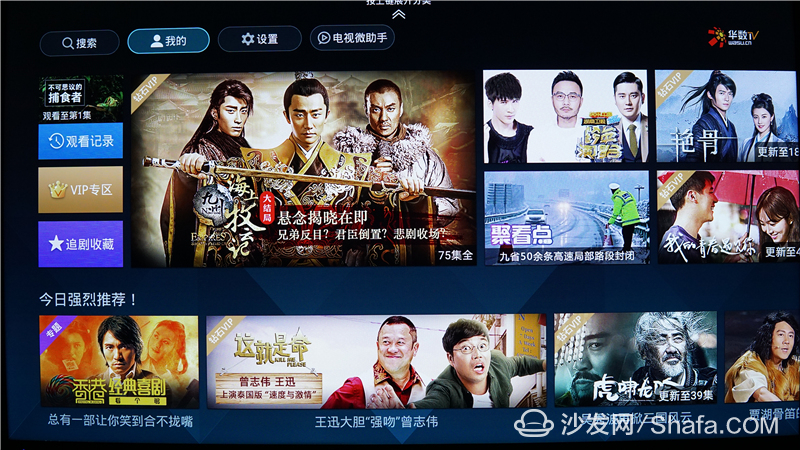 海信电视21.jpg