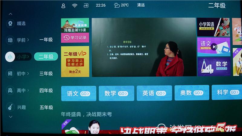 海信电视23.jpg