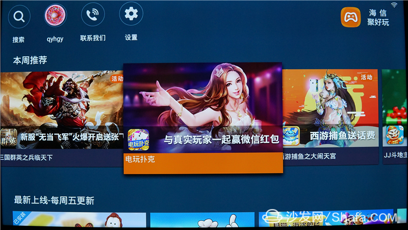 海信电视26.jpg