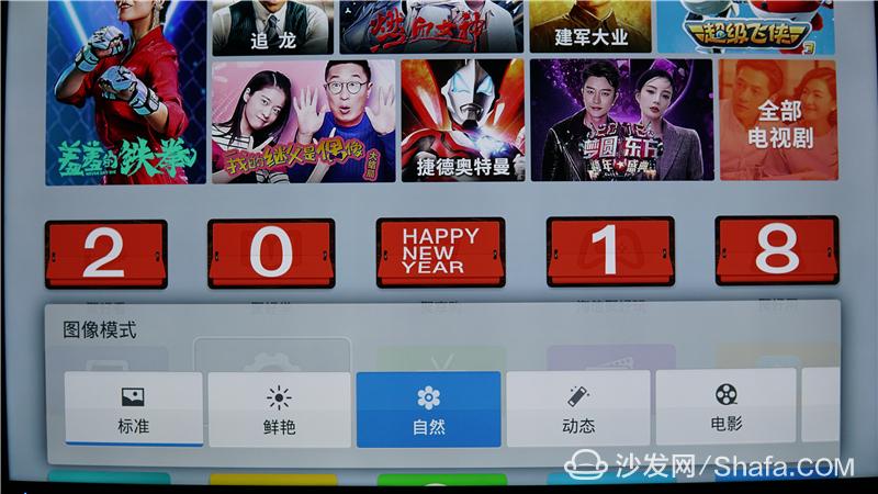 海信电视30.jpg