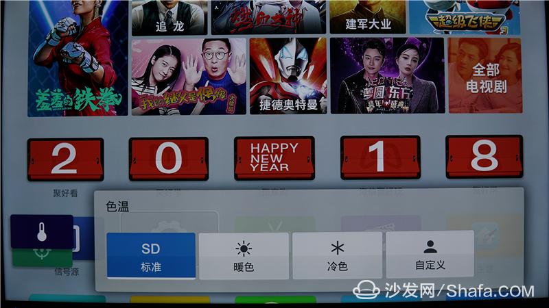 海信电视33.jpg