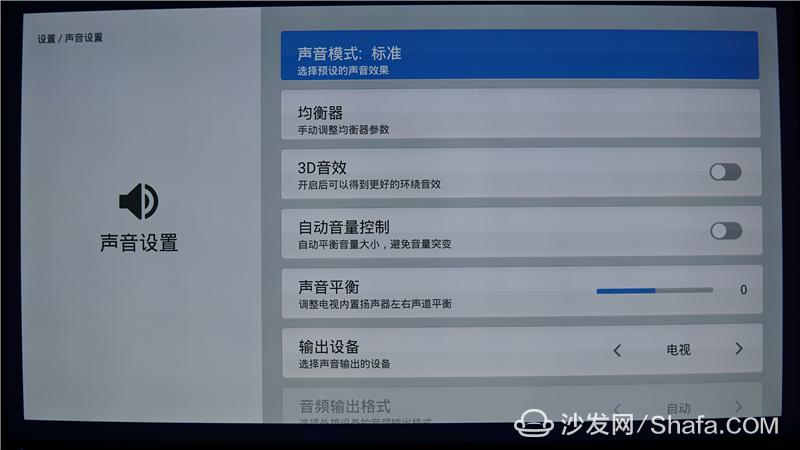 海信电视34.jpg