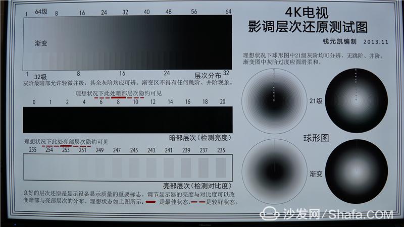 海信电视37.jpg