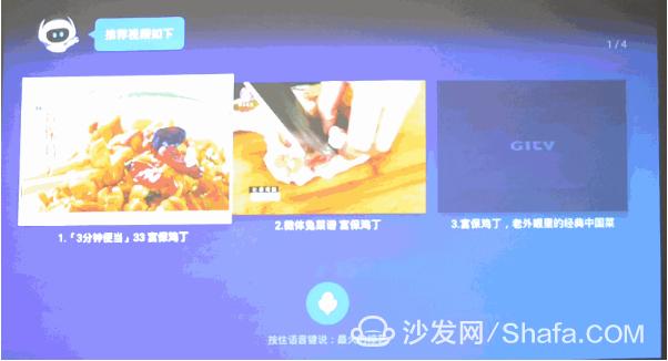 QQ图片20180210122129.png