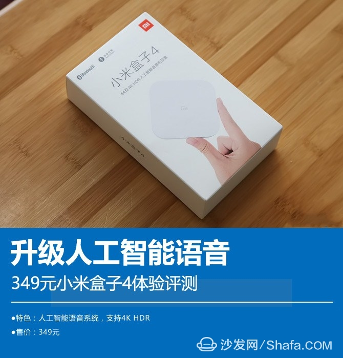 4295e4ecf88fcc1b_副本.jpg